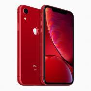 iPhone XR - 128G Quốc Tế - Mới 100%