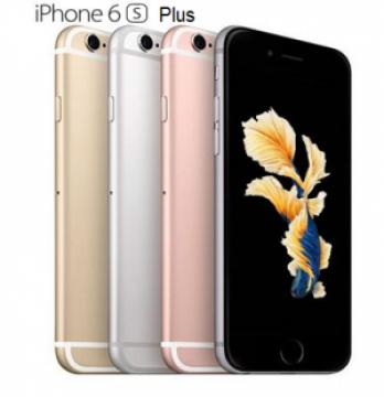 iPhone 6s Plus - 64G Quốc Tế Mới 95% -> 99%